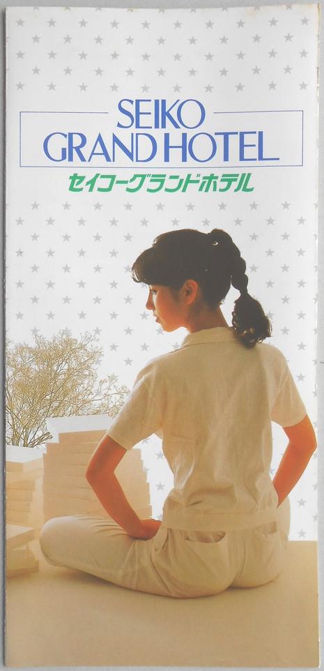 brand new 49897 cd573 古本買取、古書買取、古本買い取り、古本処分、愛知県岐阜県の ...